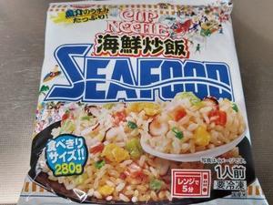 今度は海鮮チャーハンシーフードを食べてみた。