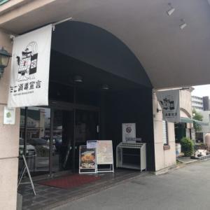親子で熊本温泉巡り 熊本に住んでてよかった!~サウナーの西の聖地「湯らっくす」へ(後編)~