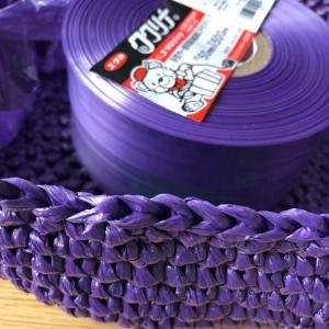 またまたビニール紐バッグ  今度は紫