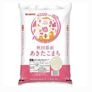 今日のお米紹介「あきたこまち10kg」4,231円(送料無料)