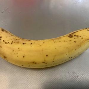 格安簡単アイスを作る「冷凍バナナ」