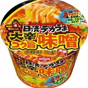 日清食品 デカうま大辛コク旨味噌