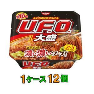 日清 焼そばU.F.O.(UFO)ビッグ