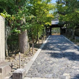 【おでかけノート】銀閣寺と陶墨画