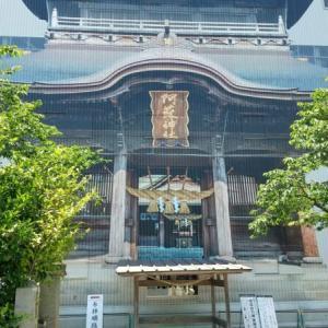 震災からの復興途上 阿蘇神社