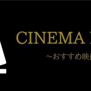 雑談-PART6(映画館について。)