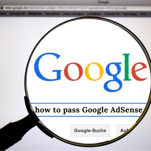 Google AdSense 合格の要因を分析する