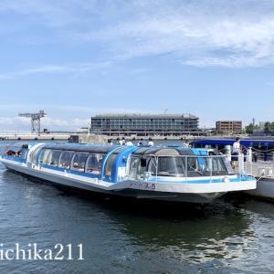 横浜・シーバスに子連れで乗ってみた〜横浜駅からみなとみらい、山下公園へ