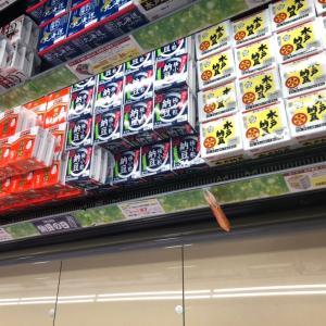 スーパーのたくさん並んだ納豆の前で考えたこと
