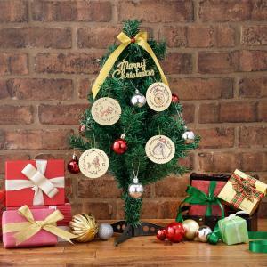 くまのプーさん プレミアムビッグクリスマスツリー 2021