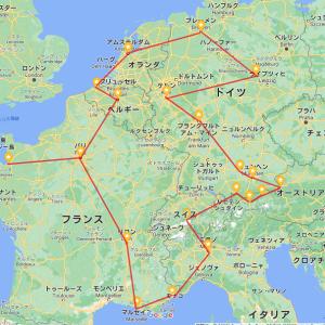 【ヨーロッパおすすめ都市】1ヵ月でヨーロッパのできるだけ多くの都市を旅してみた