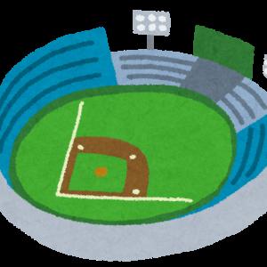 タイガース!阪神甲子園球場は97周年!日本野球代表はサヨナラ勝ち!【野球話】