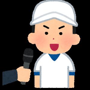タイガース!交流戦ビジター6連勝締め!【野球話】