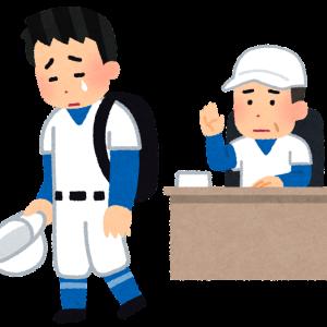 タイガース!岩田稔投手 来期構想外報道【野球話】