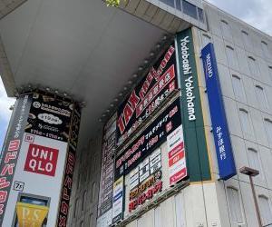 初めてヨドバシカメラの店舗受け取りを利用しました