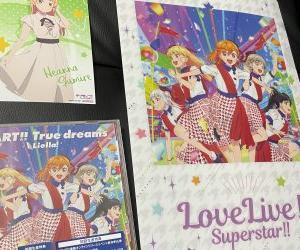 START!! True dreams/ Liella!