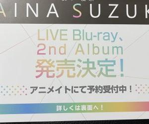 鈴木愛奈 LIVE Blu-ray&2ndアルバム発売決定!