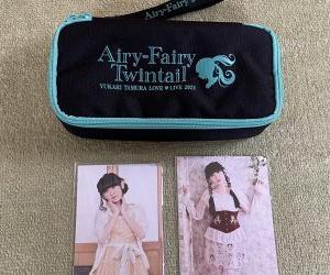 田村ゆかり LOVE ♡ LIVE 2021 *Airy-Fairy Twintail*グッズ第二弾の購入したもの