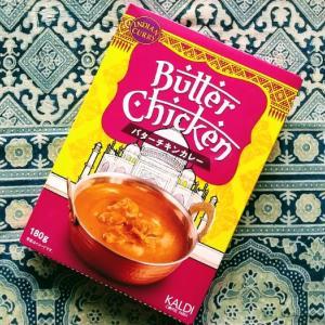 KALDIのバターチキンカレーレトルトは美味しい?本場の味と比較