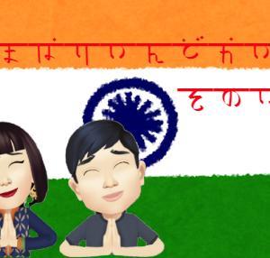《なまぱりインド会議 No.1》インドの好きなところは何!?