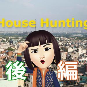 «後編» インドで家探しをするポイントと3都市で住んだ家を大公開!