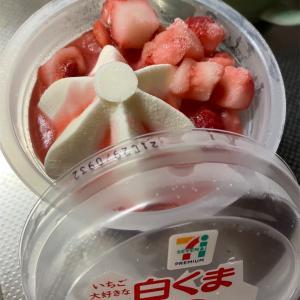 今日のおつまみは、セブンのしろくまアイスのイチゴ