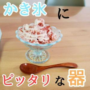 【廣田硝子】雪の花(食器)