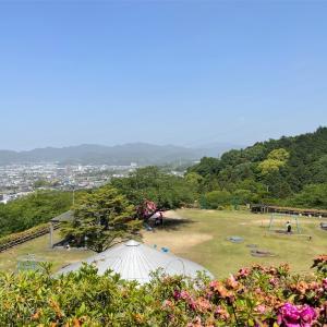 天気がいい日はピクニック!~四国中央市三島公園~