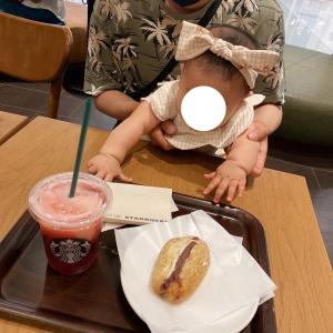 新作!ピンク フローズン レモネード & パッション ティー~スターバックス~