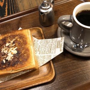 グッドネイバーズコーヒー~香川県丸亀市~