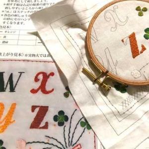 🌈オリンピック&刺繍🧵