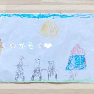 5才息子のお絵描きのプレゼントは感動の「家族」みんなの絵♡