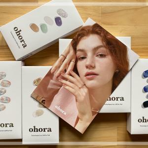 楽天市場で買った夏デザインのセルフネイル「ohora(オホーラ)」が韓国から届いたのでネイルチェンジ♪