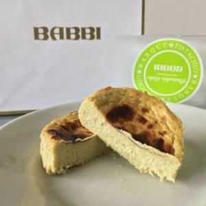 【BABBI】バビのバスクピスタチオケーキはほっぺが落ちるほど美味しすぎた