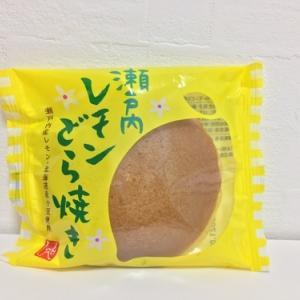【夏スイーツ】KALDIの瀬戸内レモンどら焼きは、さっぱり爽やか!!
