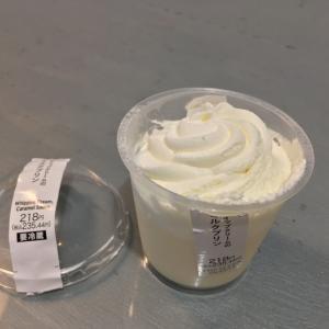 【セブン】のホイップクリームのミルクプリンを食べたら、幸せな気分になりました