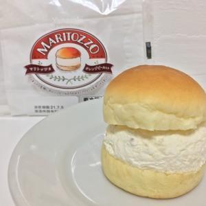 話題のスイーツ!【マリトッツオ】ヤマザキ製パンより発売!どんな味かなぁ〜
