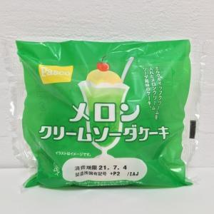 パスコ(敷島製パン)7月の新商品!メロンクリームソーダケーキは昭和レトロなパッケージが可愛すぎです