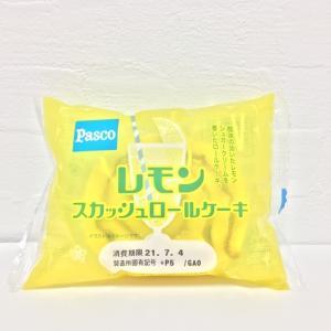 【パスコ】(敷島製パン)の新発売は、まさに食べるレモンスカッシュです !(≧∇≦)