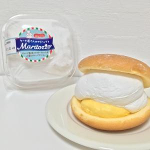 【ドンレミー】ケーキ屋さんのマリトッツォは、ホイップクリームメガ盛りで〜す!