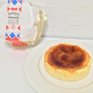 【ドンレミー】史上最高に美味しい!大人のバスク風チーズケーキの感想は?