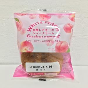 【アンデイコ 】新商品!白桃レアチーズシュークリームは優しくなれる味です