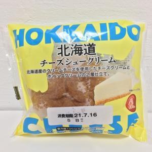 【アンデイコ 】新商品!北海道チーズシュークリームは2層仕立てデイコ!🧚🏻♀️