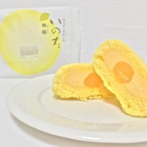 【カルディ】いのち 檸檬(れもん)味は、夏限定でとっても爽やかです!