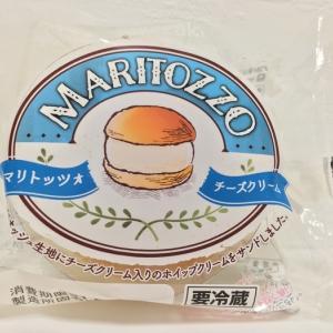 【ヤマザキ】新しくチーズクリームのマリトッツォ登場!チーズクリームがめちゃうま!