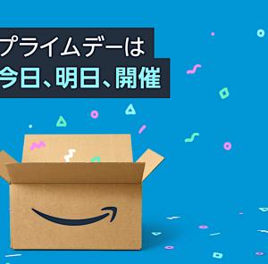 【Amazonの本気】プライムデーの安さを通常時と比較して紹介します