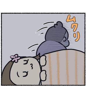 続・深夜2時の小梅