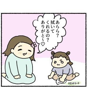 可愛い小梅の2コマ漫画
