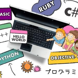 一度使ってほしい!子ども用プログラミングソフト