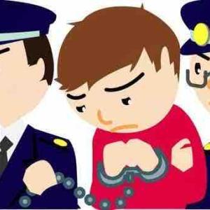 【画像】「踊る」や「ROOKIES」出演の元俳優、遠藤要容疑者(37)を暴行で逮捕